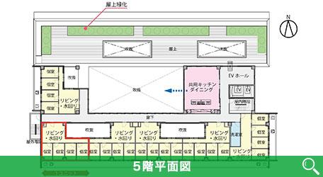 5階平面図