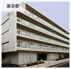世田谷桜高齢者住宅