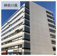 横浜西口Kビル