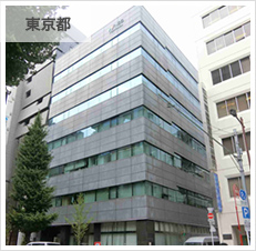 NCO神田紺屋町