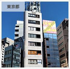 NCO神田小川町
