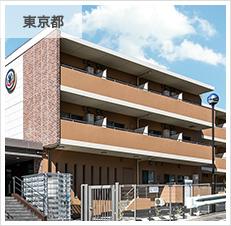 NCRe 玉川学園