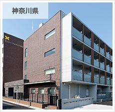 慶應義塾大学日吉国際学生寮